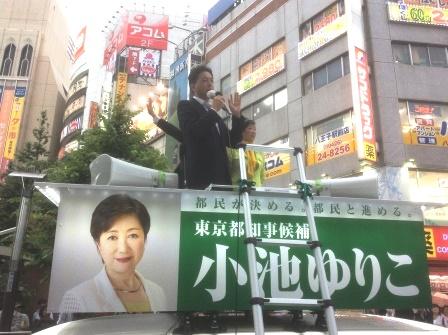 東京都議会議員 両角みのるが行く
